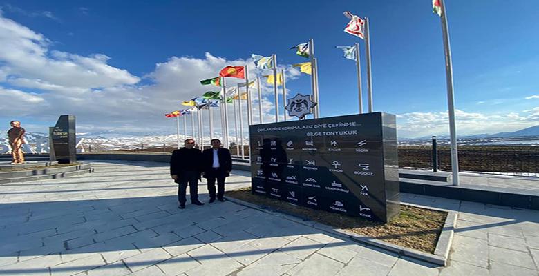 Sarız Belediyesi Baki Bayrak'a Ziyaret